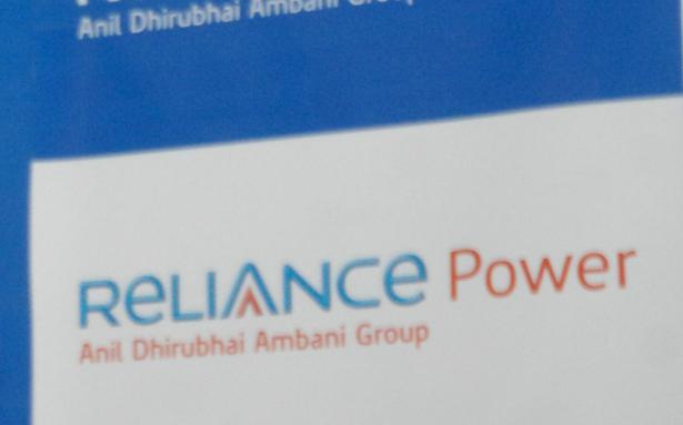 Share price of reliance power ipo