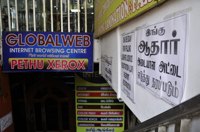 The Board Of A Browsing Centre Offering Online Services In The City Photo G