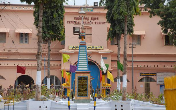 Image result for central jail trichy