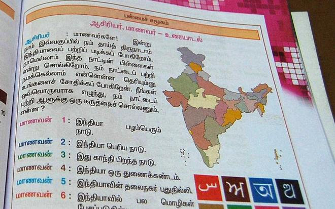 Lesson on human rights finds place in school textbooks - TAMIL NADU ...