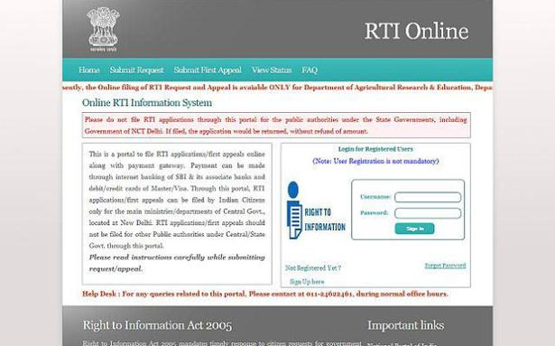 importance of right to information act