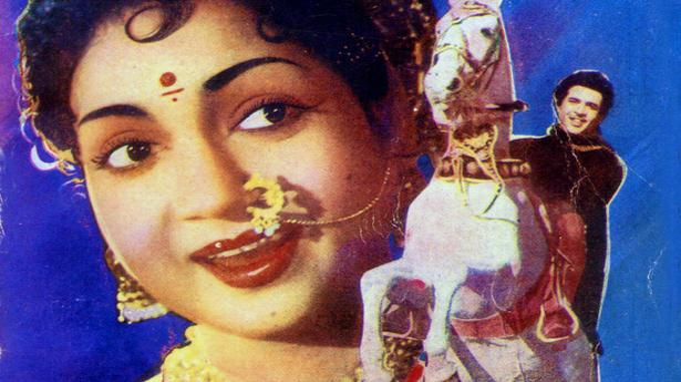 neelamalai thirudan movie online globelnemp3