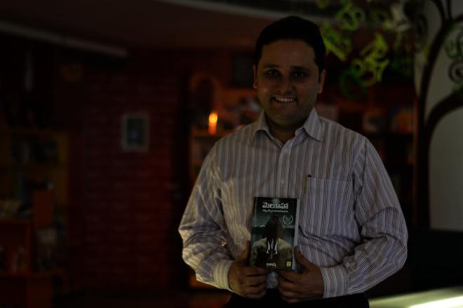meluha book in gujarati downloadgolkes