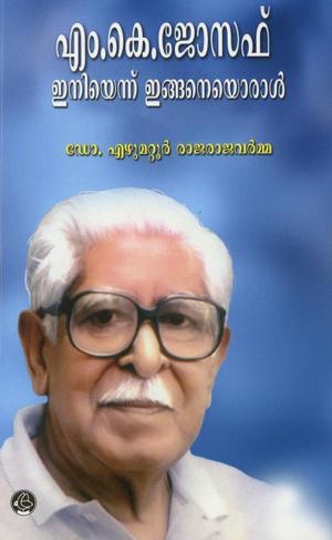 Malayalam Love Pudse Get Lost