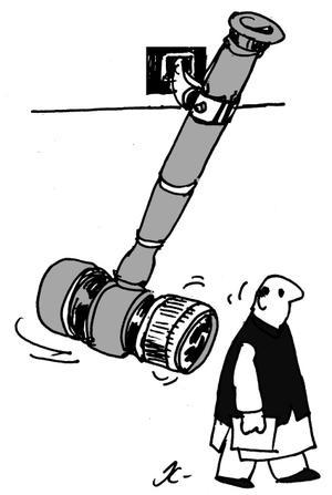 essay judicial activism in pakistan