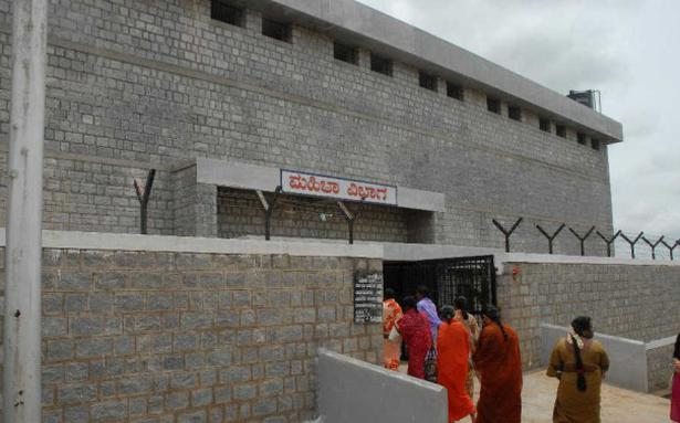 exclusive prison complex for women at parappana agrahara