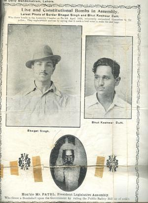 The photograph of Bhagat Singh and B.K. Dutt was taken by Sham Lal in Delhi  on