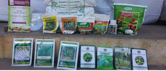 Horticulture kits for sale adyr the hindu horticulture kits for sale solutioingenieria Gallery