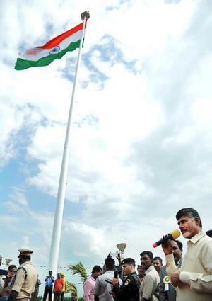 jain national flag