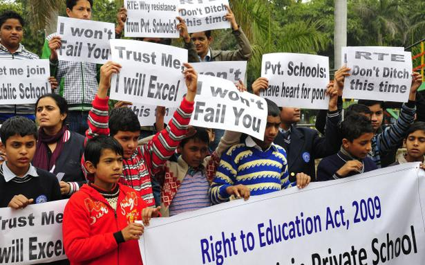 an essay on right to education