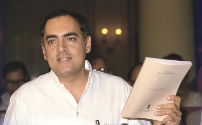 rajiv gandhi speech