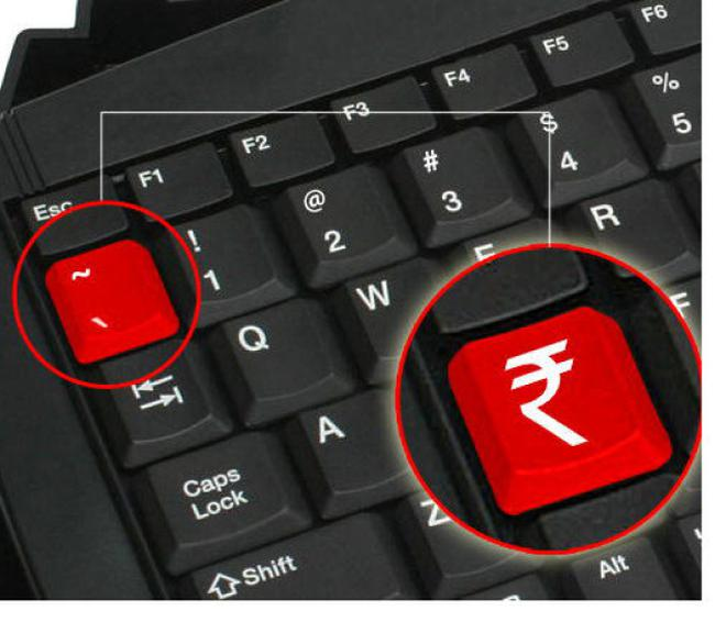 Press Tilde Key To Type Rupee Tbrm The Hindu