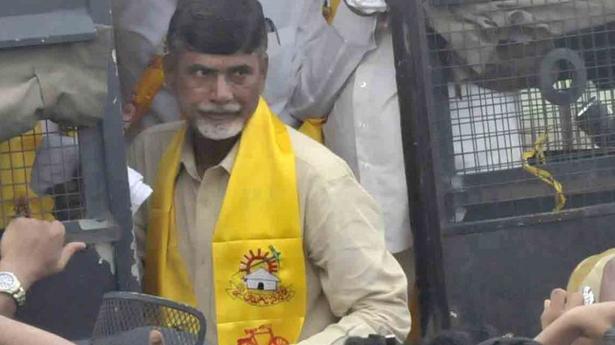 Image result for chandrababu babli visit arrest