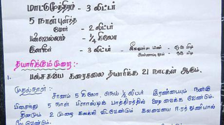 Nammalvar Books In Tamil Pdf Download