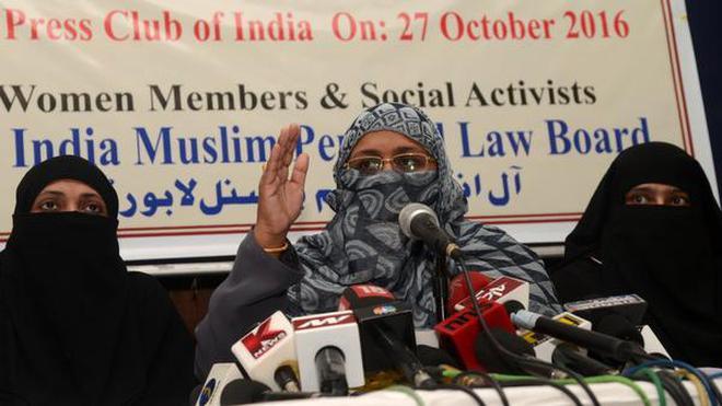 indian muslim personal law