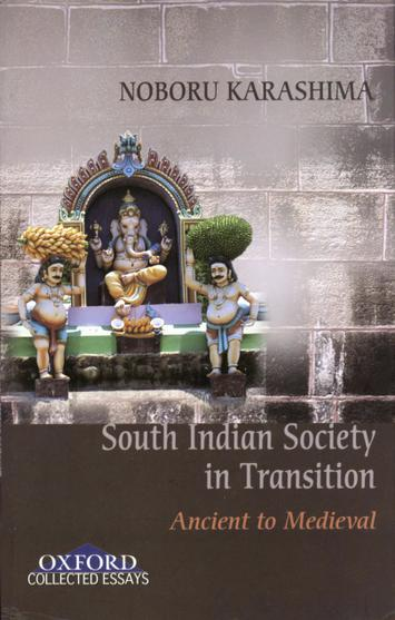History of medieval south India - The Hindu
