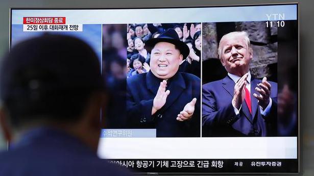 Trump-Kim summit, S.Korean jou