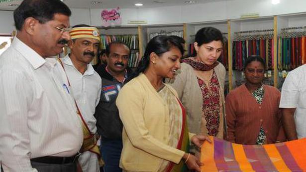 Aadi sale inaugurated