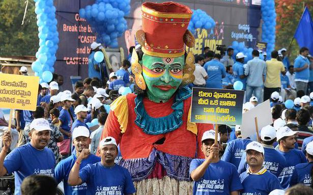 Hundreds run for a caste-free India