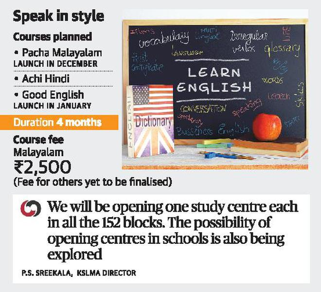 State Literacy Mission to offer certificate courses in languages ...