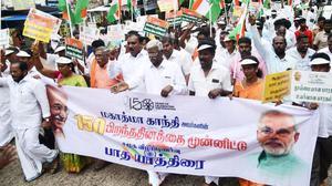 BJP takes out 'padayatra'