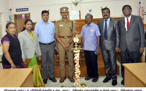 Two additional courts opened in Srivilliputtur