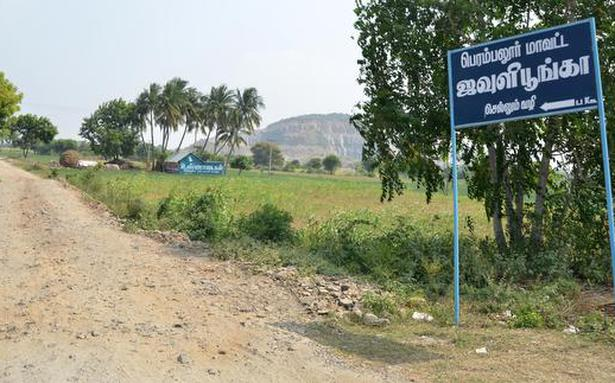 Delay in textile park execution