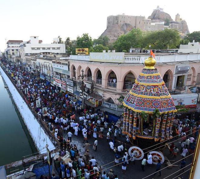Image result for history of thayumanaswamy temple photos