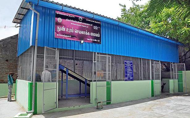 Image result for composite yard trichy