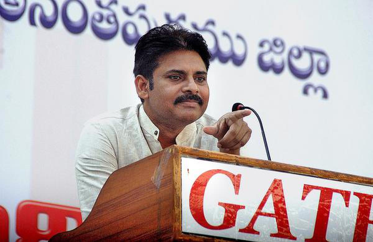 Pawan to address students' meet at Harvard