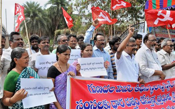 CPI(M) protests against tourism projects on Transco's land