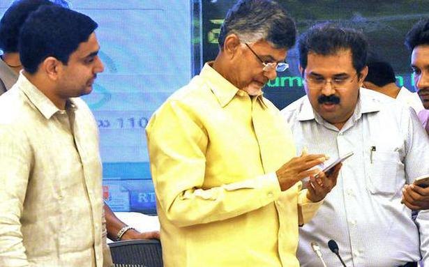 Krishna district No. 1 overall performer in Q-1 of 2017-18