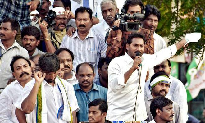 Image result for jagan group meeting
