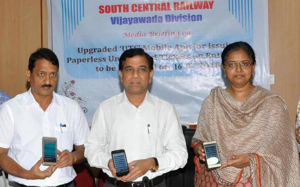 Now buy unreserved tickets on railway app