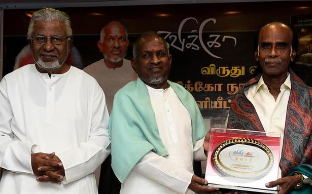 Muthulingam's language is like a lifelong prayer: Ilayaraja