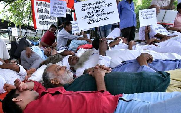'Sleep protest' against water theme park