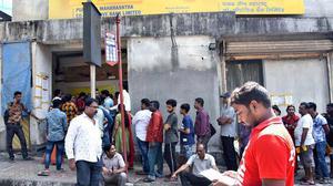 PMC Bank crisis: Sena MPs meet RBI Governor