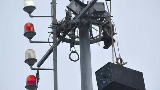 'Signal 1' alert at port