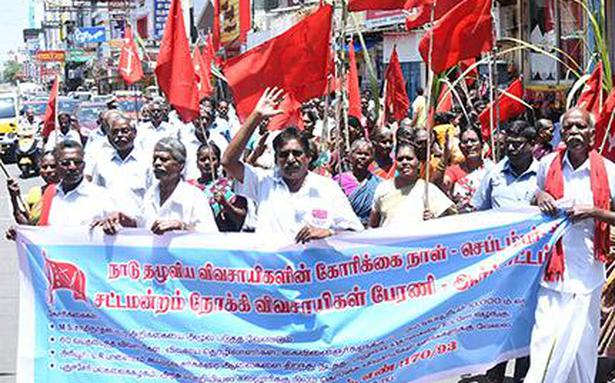Farmers organise protest rally