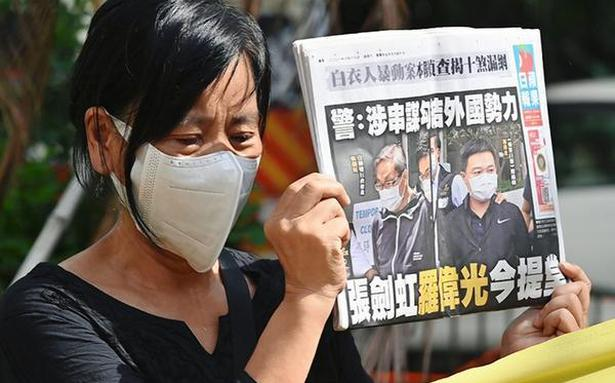 Apple Daily | In the line of fire