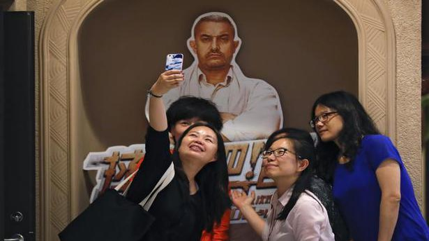 China's 'Dangal' mega-success echoes at second BRICS film festival