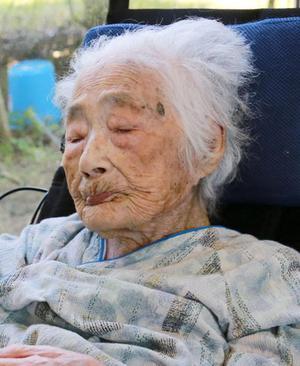 Nabi Tajima, the 117-year-old Japanese woman. (File)