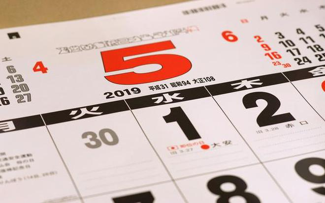 a printed calendar sheet for may 2019 the month also called heisei 31 at