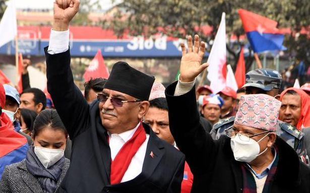 We will form a coalition government: Madhav Kumar Nepal