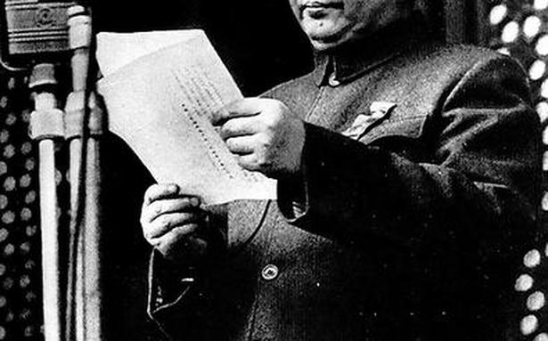 Analysis   The Beijing, Islamabad equation of the 1960s