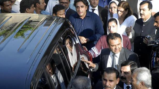 Pakistan court grants anti-graft body 11-day remand of Asif Ali Zardari