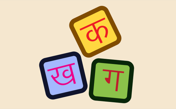 Hindi among top five languages spoken by Asian Americans: Expert