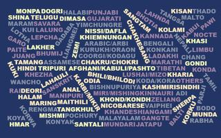 Northeast India has the highest number of tribal languages