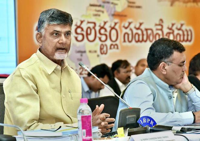 chandrababu-dt-collctors-officials-2019-elections-