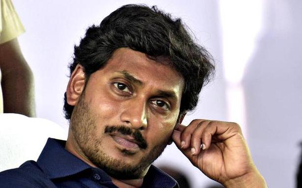 ED attaches Jaganmohan Reddy's assets worth ₹ 149 crore